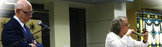 madrikh-shofar